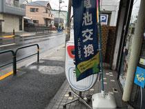 雨降りの店の前