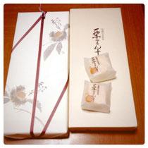 飯田の栗饅頭