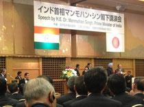 インド シン首相来日 日印関係の発展
