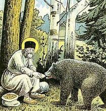 Saint Seraphim nourrissant un ours dans son ermitage de Sarov, 1903