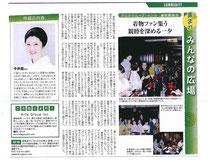 Vol.649 (3/2/2012発行)