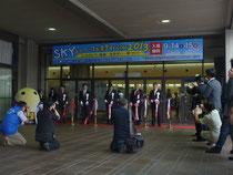 京都SKYふれあいフェスティバル