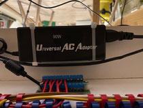 90Watt Universal Netzteil