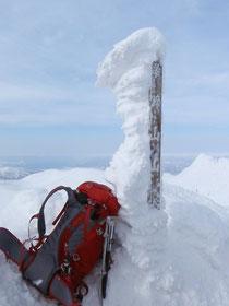 羊蹄山山頂最高標高点(1898m)
