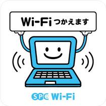 Wi-Fi つかえます