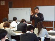 10月29日の講座の様子↓↑