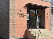 美容室カトレヤ入口
