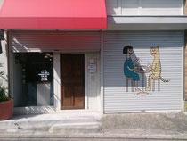 北九州市小倉北区 コミルキッチン 定食屋 カフェ おいしい 店舗デザイン