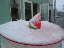 cake tent