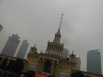 JCHere 展示会in上海