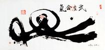 Mitsugi Saotome (Saotome Sensei) - Shihonage - mouvement d'Aikido