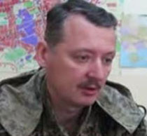 Did Igor Strelkov order to down the plane? /  source: Den