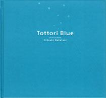 Tottori Blue