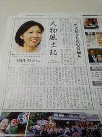 港北区タウンニュース
