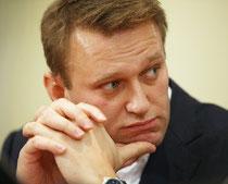 Навальный А.А.