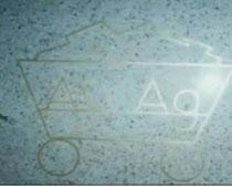 Что это значит Austrailian Antigen или золото и серебро?