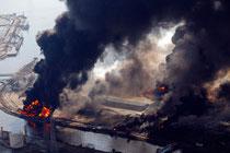 Япония. Землетрясение 11.03.2011.