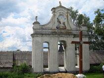 Дзвіниця храму.
