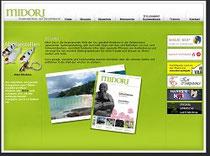 Screenshot der Midori Homepage
