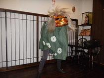 Shisshi-mai