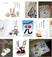 Auswahl an Neujahrskarten für 2011