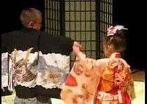 Kimono Modenschau