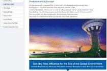 Ausschnitt aus dem Screenshot der Homepage