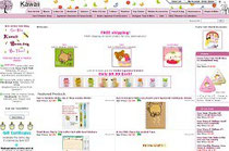 Screenshot der Kawaiishop homepage