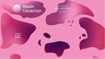 Nippon Connection Webseite