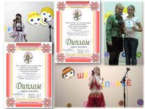 Победа в районном (отборочном) туре городского конкурса исполнителей чувашской песни «Шкул шăпчăкĕ»