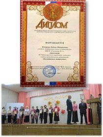 Чебоксарский городской конкурс учебно-методических материалов  «Воспитываем патриотов»