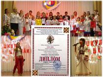 ГРАН-ПРИ в городском конкурсе чувашской песни «Шкул шăпчăкĕ»