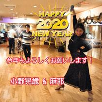ご覧の皆さまが、今年も健康で楽しく踊れますように!