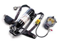 equipo de respiracion autonoma, precio de equipo de respiracion autonoma, equipos de respiracion autonoma en mexico, equipo de respiracion autonoma precio, equipo de respiracion para bombero