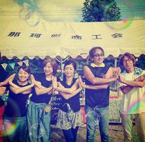 2018平野夏祭り出展
