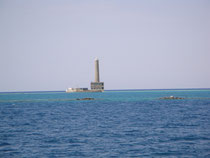 Sanganeb Reef Light