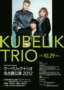 KUBELIK TRIO 2012