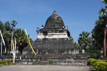 That Pathum (That Makmo) Luang Prabang