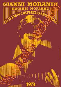 gianni morandi,golden orpheus festival,1973, italian music, musica leggera, italia,italy,morandi poster,occhi di ragazza,fatti mandare dalla mamma,