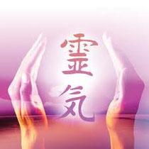 Soin energetique REIKI, propose par Pierre Villette, Praticien et enseignant Lahochi, Maitre enseignant Reiki Usui, , Maitre enseignant Reiki Maheoo, Enseignant Qi-Gong et Praticien Chi Nei Tsang