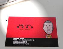 似顔絵 名刺 デザイン アバター作成