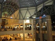 воплощенный проект логотип Ингеоком в торговом центре Атриум