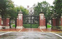 L'entrée de la Brown University