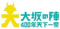 英会話 大阪、中国語、韓国語、TOEIC, 英検対策ならiTOP英中韓会話へ。