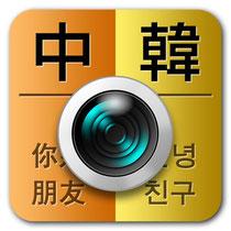 英会話 大阪、中国語、韓国語、TOEIC,英検ならiTOP英中韓会話。