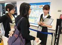 英会話 大阪、中国語、韓国語、TOEIC、英検ならiTOP英中韓会話。