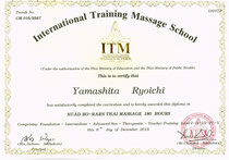 Internationale thai massage