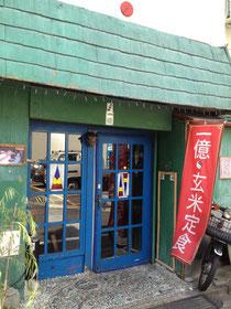 現在の六本木店