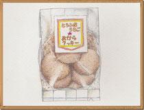 (4)完成したおからクッキー