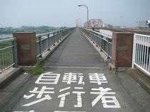 群馬・埼玉県境 刀水橋